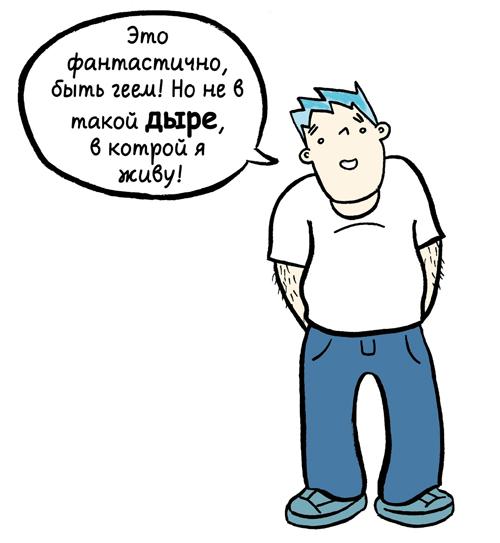 Ralph-einzeln-neu2_ukrklein